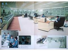 東京電力 目で見る原子力発電所 (1994.9) 12・13