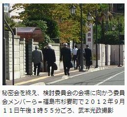 20121003_himitsu