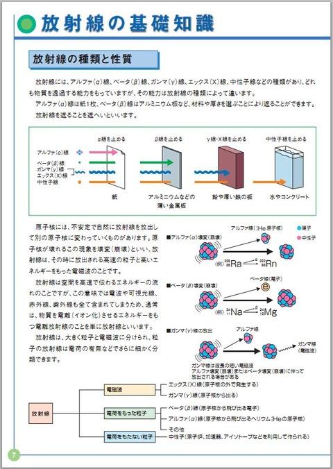 20111015_mext_307
