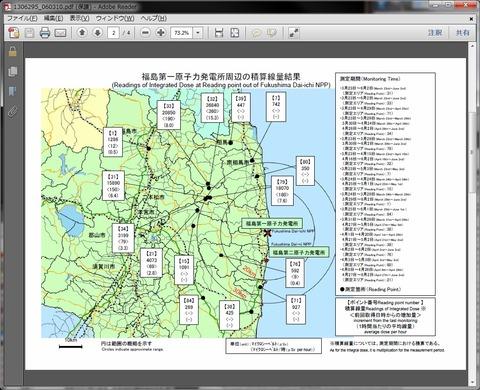 20110604_文部科学省2