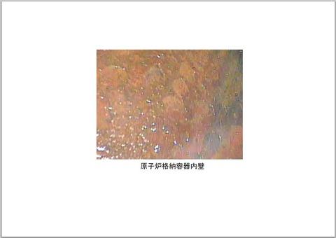20120119_tepco03