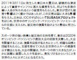 20130108_tky_01a