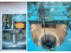 東京電力 目で見る原子力発電所 (1994.9) 6・7
