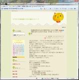 20110517子どもたちを放射能から守る
