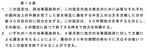 20121205_kyoutei
