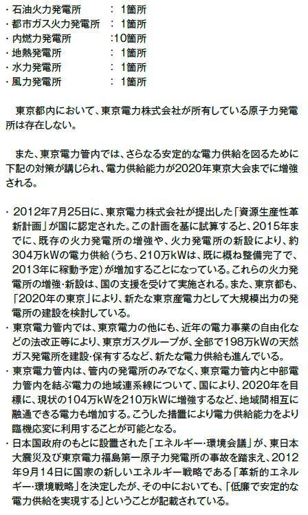 20140119_oly12