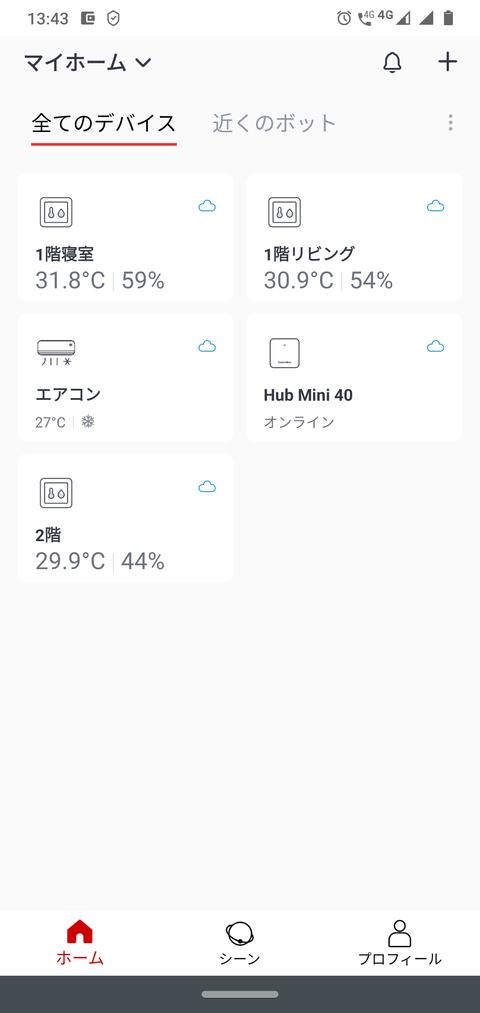 Screenshot_20210725-134305