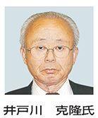 20141013_idogawa