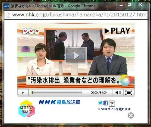 20150127_fukushima