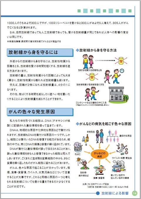 20111015_mext_314