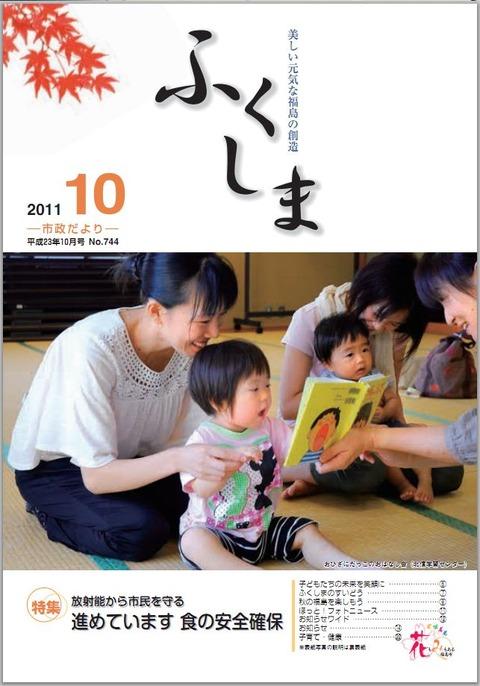 20111004_f00