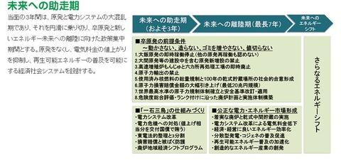 20121204_sotsu03