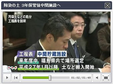 20111029_hosono01