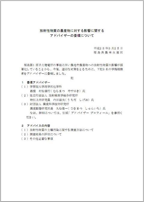 20111209_risk11