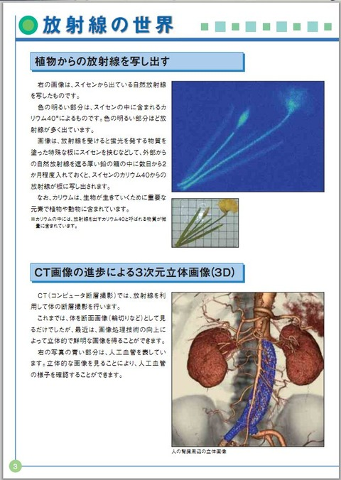20111015_mext_303