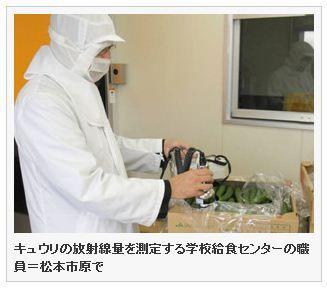 20111006_matsumoto