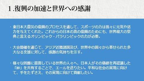 20130108_tky_00