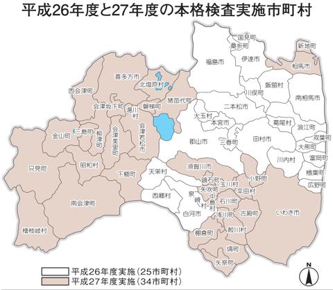 20151002-20150910_map_512