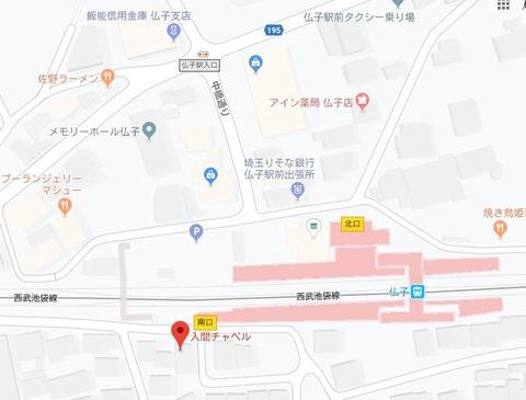 入間チャペル地図