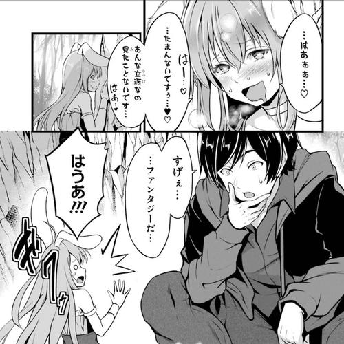 yurufuwa_mojibake001
