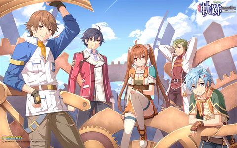All_Trails_Protagonists