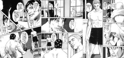 なぜ格闘漫画やアニメの主人公は100㎏もないチビガリばかりなのか?