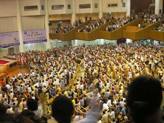 汝矣島純福音教会 - Yoido Full ...