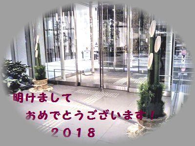 IMG_20180105_170116~2