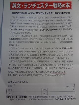DSC06703
