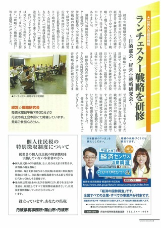 1201171045scan