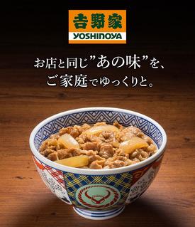 yoshino9d