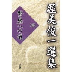 atukiyo