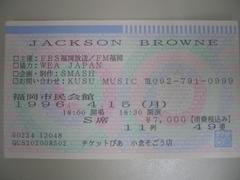 ジャクソンブラウン