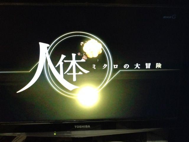 NHKスペシャル シリーズ 人体   -