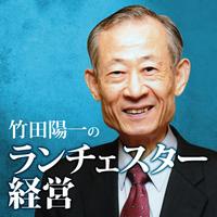 takeda_size300