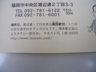 CIMG1621