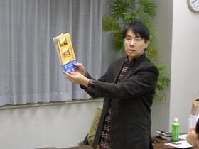 益田さんの本