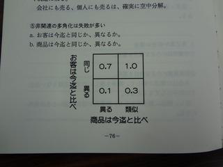 a89edd2a[1]