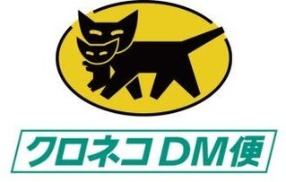 yamamotod