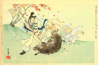 Tennō_Yūryaku