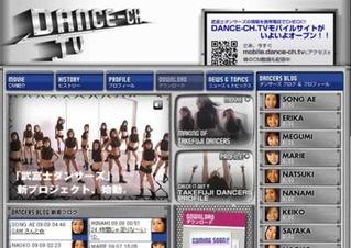 t-dancers[1]