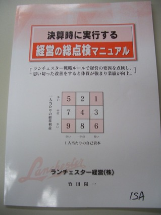 CIMG4586
