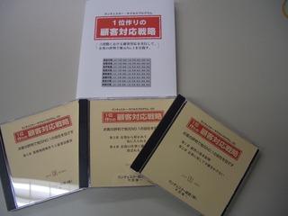 CIMG4968
