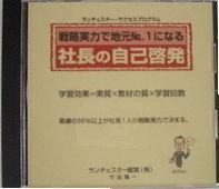 shatyounojikokeihatubig[1]