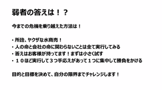 pacanswer