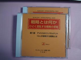 DSC05485