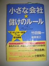 ボロボロの本