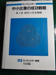DSC01543