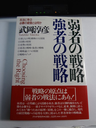 DSC07673