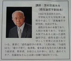 yosikan